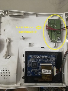 برد دکمه در تعمیر آیفون الکتروپیک