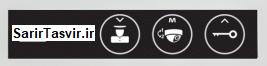 صفحه کلید آیفون تکنما سری D